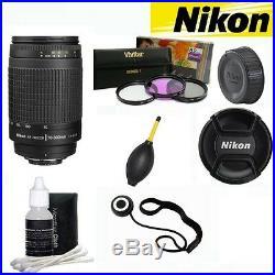 NIKKOR 70-300mm f4-5.6G Lens + GIFTS FOR NIKON D3100 D3200 D3300 D5000 D5100