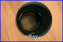 Nikon AF NIKKOR 85mm f/1.4 D Portrait Prime Lens