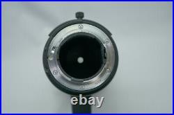 Nikon ED AF-S NIKKOR 600mm f4(14) D II 300389
