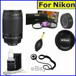 Nikon NIKKOR 70-300mm f4-5.6G Lens + GIFTS FOR NIKON D3100 D5300 D5500 D5200